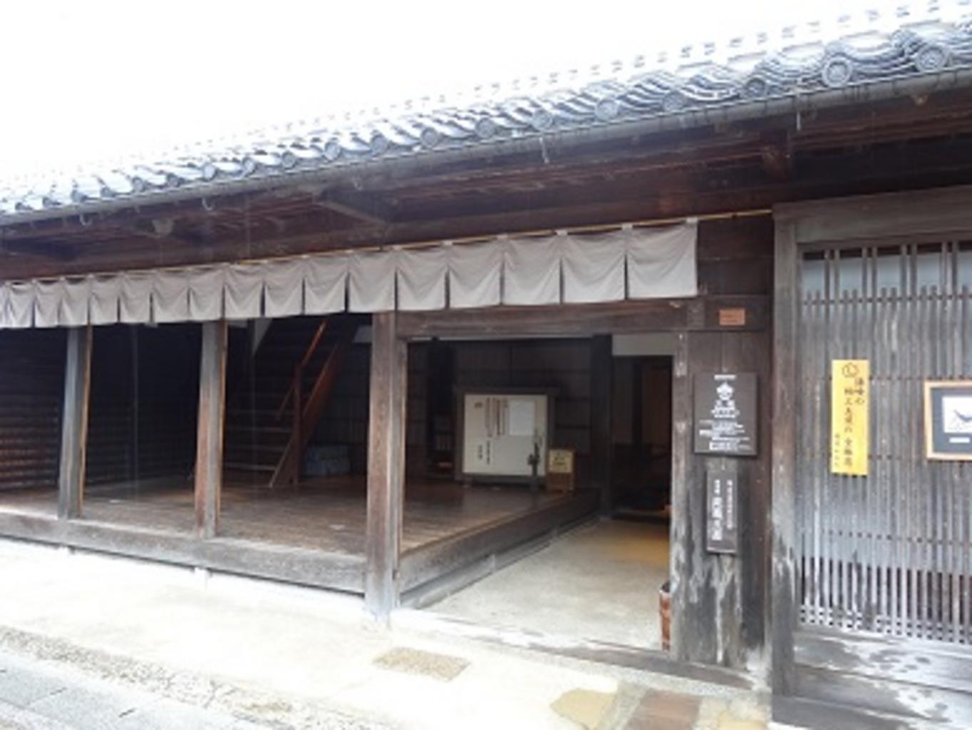 江戸時代の旅籠の様子がとてもよく分かります - 関宿旅籠玉屋歴史 ...