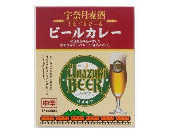 宇奈月ビールカレー