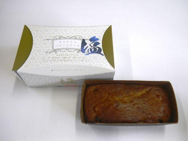 塩キャラメルパウンドケーキ
