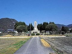 和気町(和気郡)の観光スポット