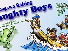 Rafting Naughty Boysの写真1