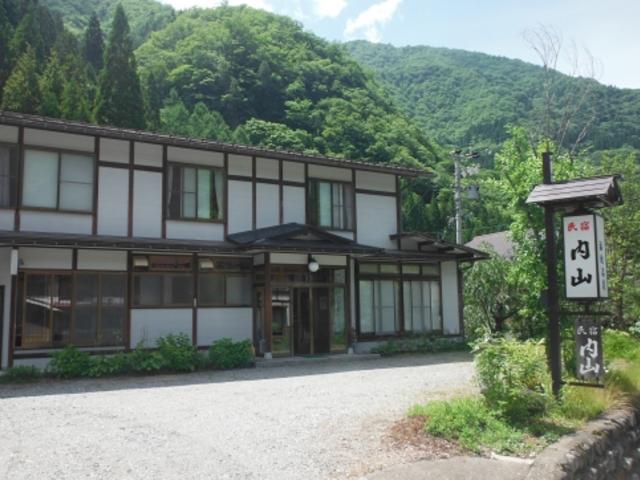【奥飛騨・福地温泉】民宿 内山