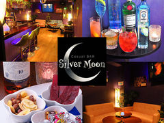 Casual BAR Silver Moonの写真1