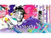 KANSAI COLLECTION 2020 SPRING&SUMMERの写真1