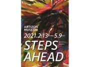 STEPS AHEAD: Recent Acquisitions 新収蔵作品展示の写真1