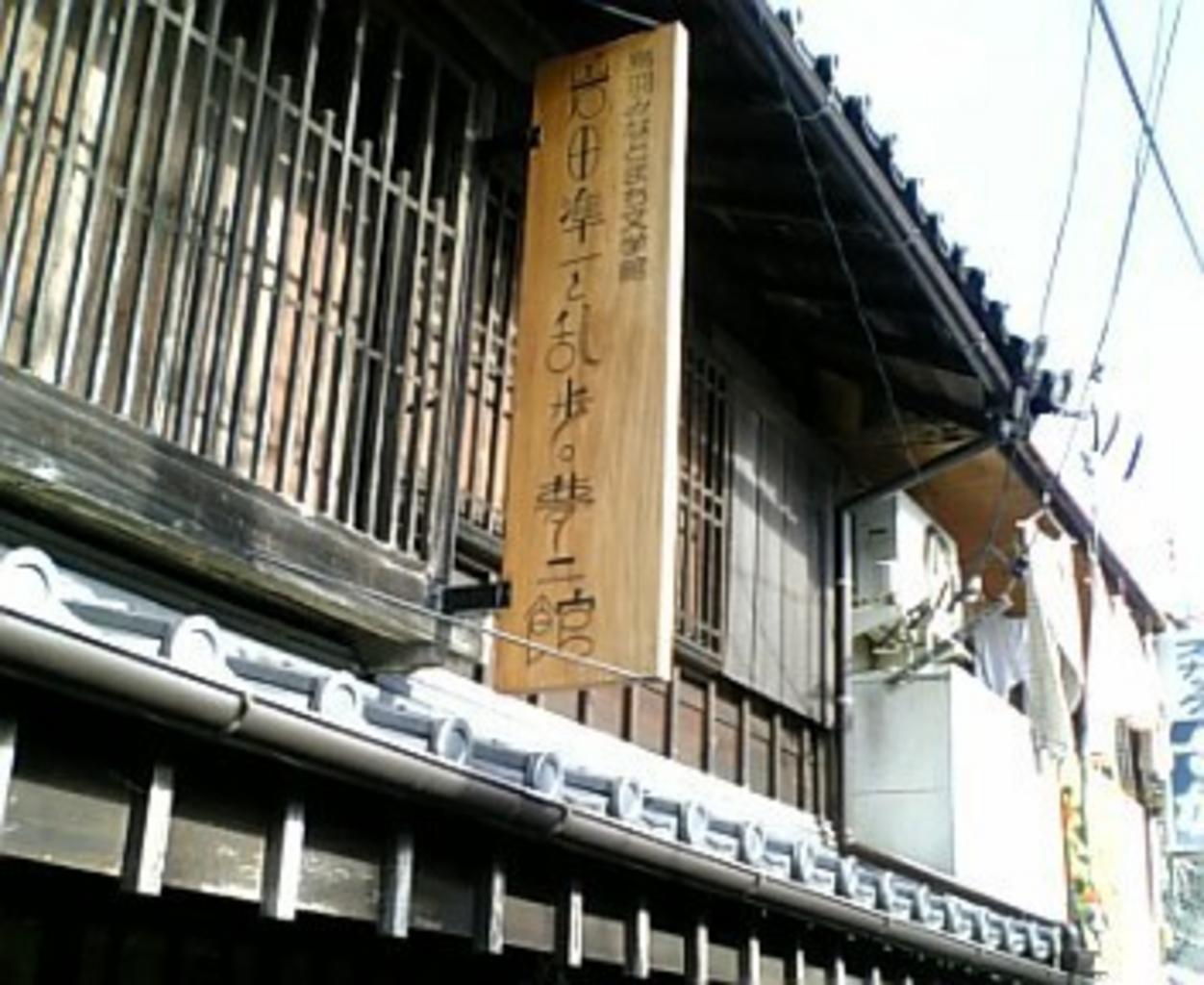 岩田準一の画像 p1_37