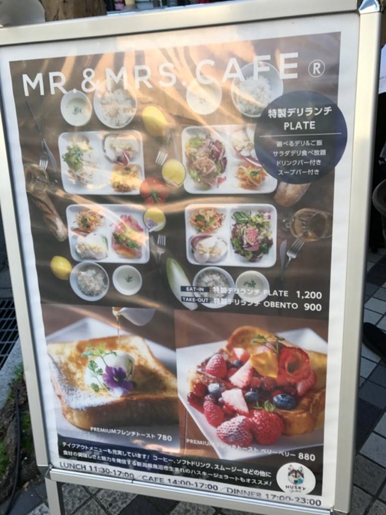 新潟 アンド カフェ &CAFE (アンドカフェ)