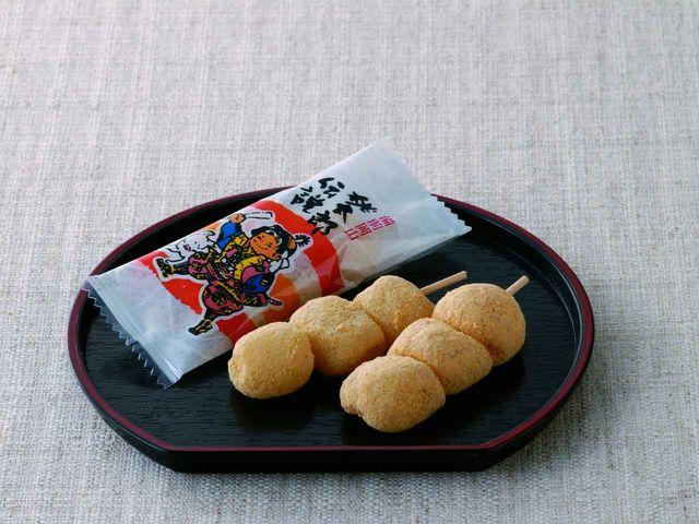 神奈川 総合人気ランキングTOP20( 位)[食べ …
