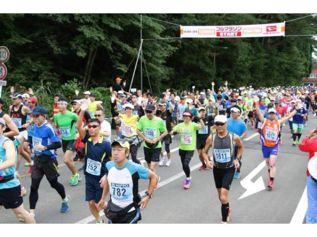 第32回田沢湖マラソン