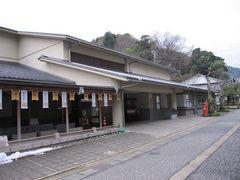 観光 協会 温泉 城崎