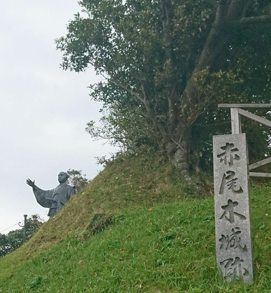 種子島氏 - Tanegashima clan - ...