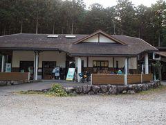 海山 キャンプ inn
