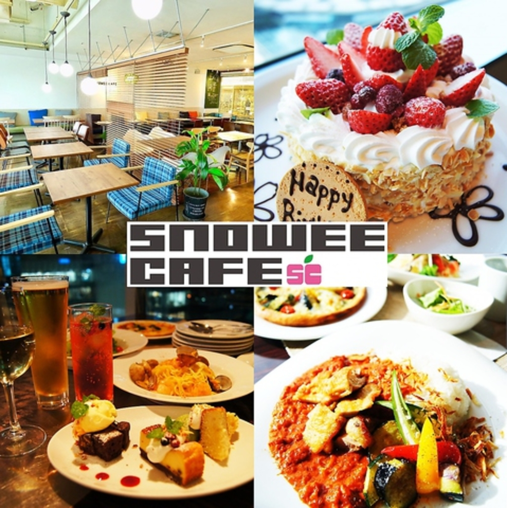 SNOWEE CAFE スノーウィ カフェ