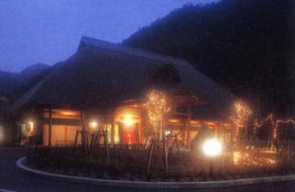下北山温泉きなりの湯・きなり館