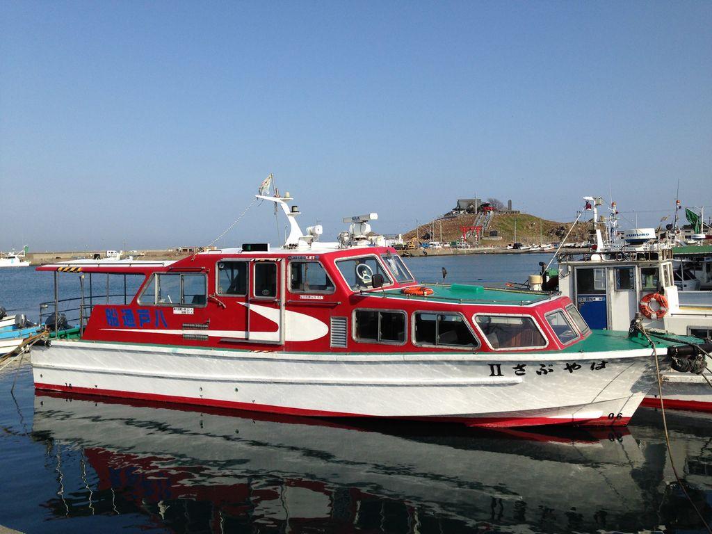 八戸港遊覧船