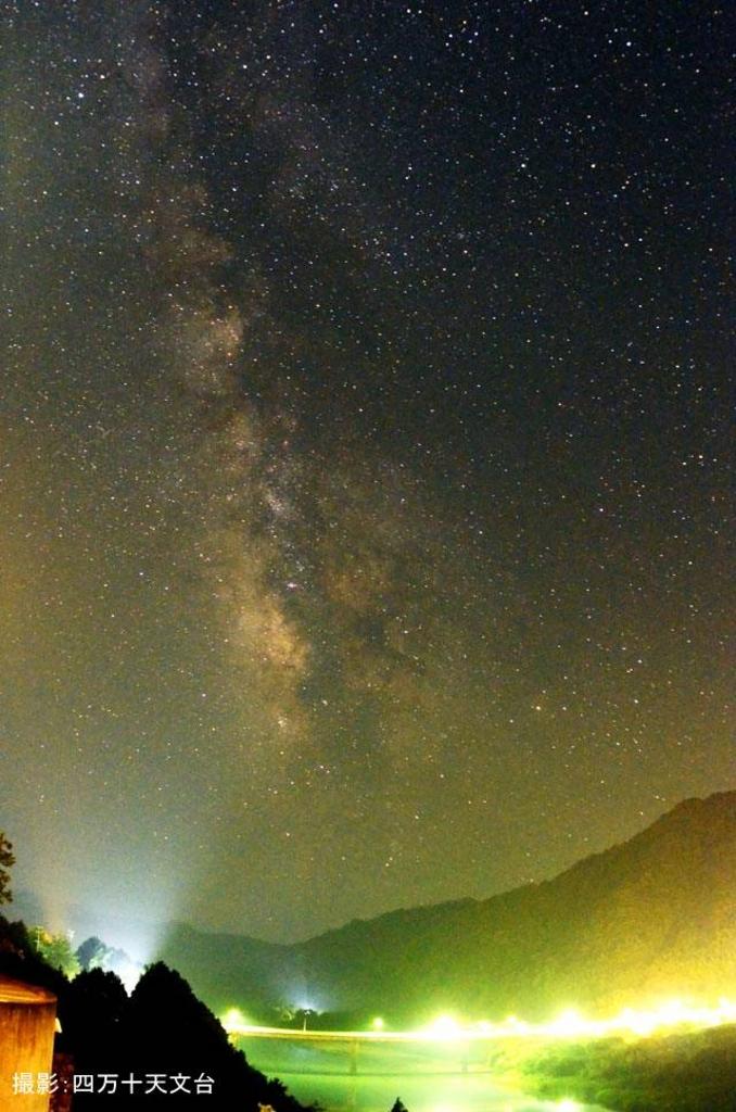四万十市天体観測施設「四万十天文台」