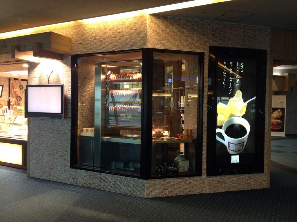 Cafeねんりん家 羽田空港店