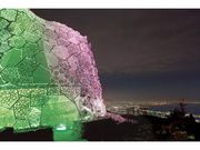 六甲山光のアート「Lightscape in Rokko ~Spring Version~」の写真1