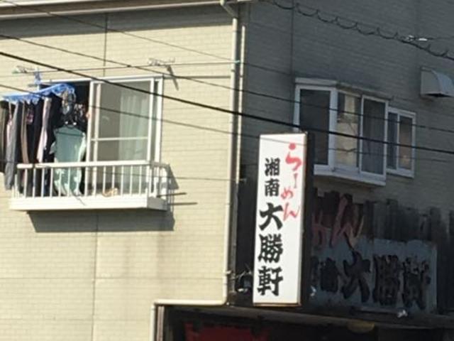 平塚 快活 クラブ