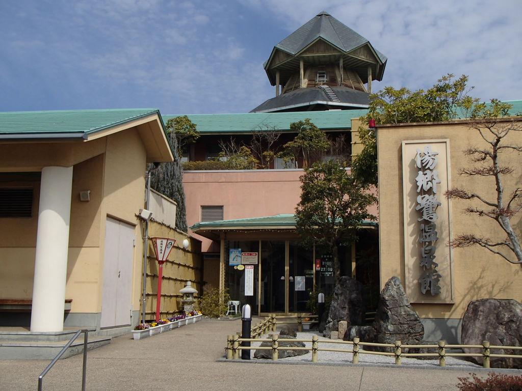 湯郷鷺温泉館
