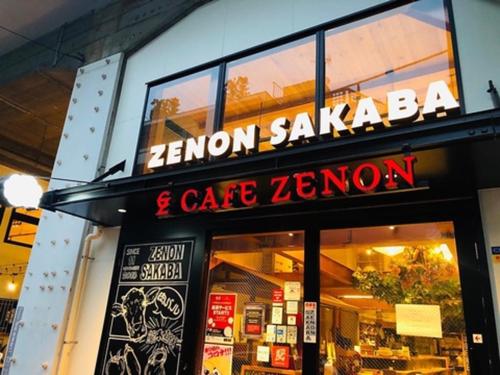 カフェ ゼノン CAFE ZENON