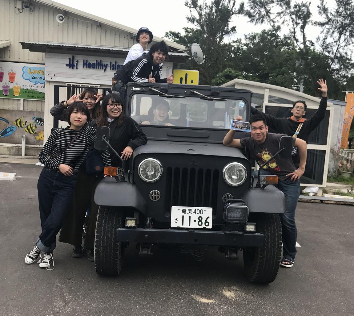 奄美大島のナイトツアーランキングTOP10 - じゃらんnet