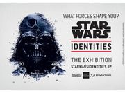 STAR WARS Identities:The Exhibitionの写真1