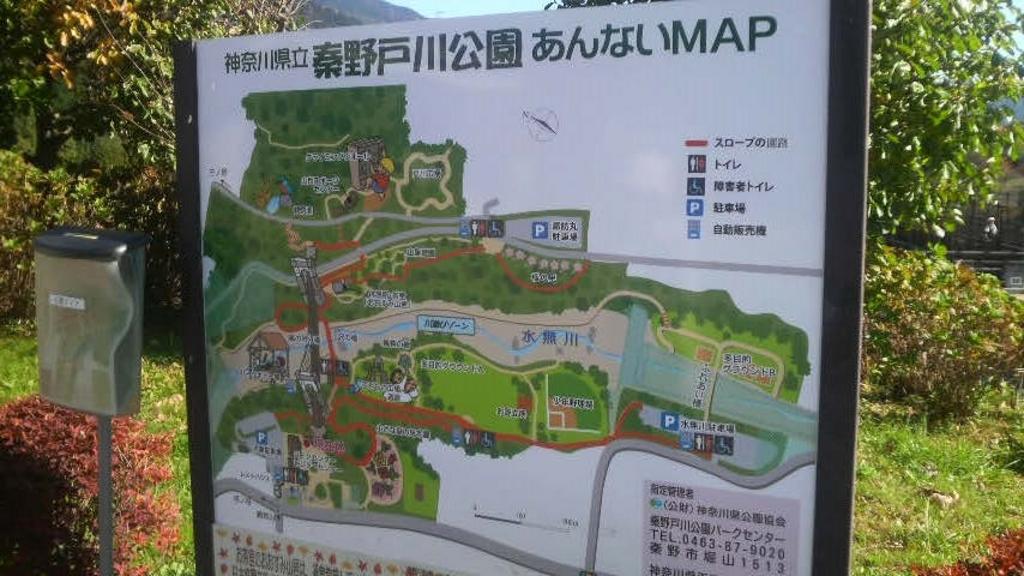 車場 戸川 公園 駐