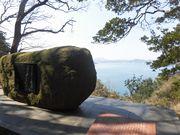 JOEさんの檀一雄文学碑への投稿写真1