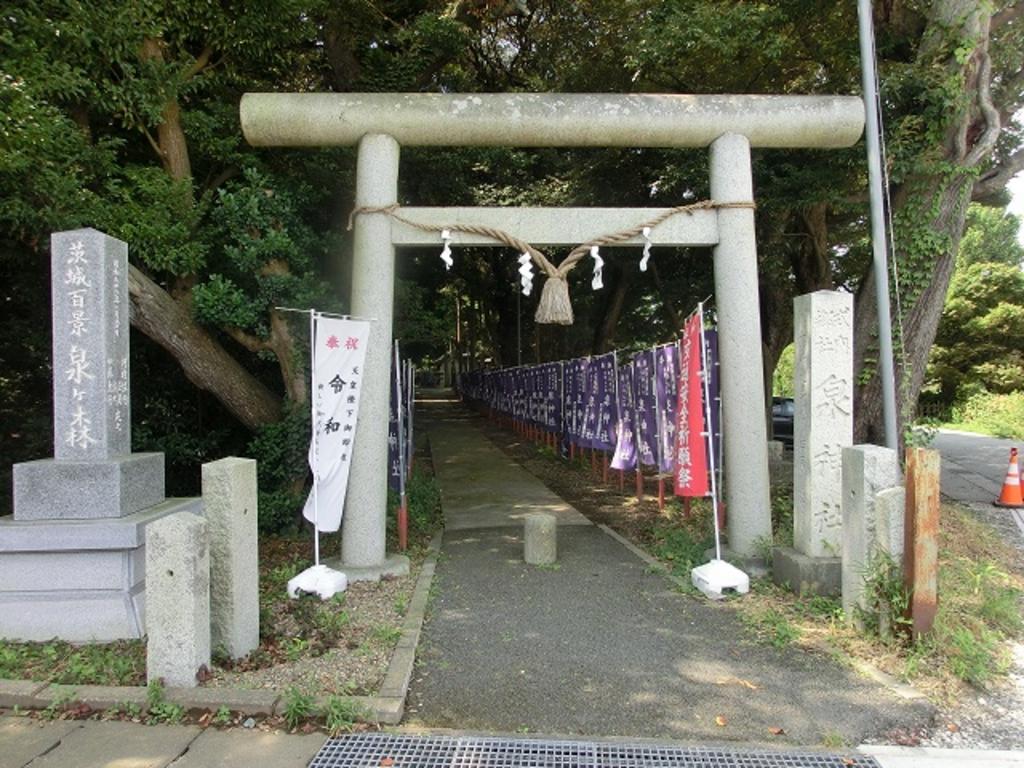 泉神社の口コミ一覧 じゃらんnet