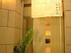 徳島のおすすめ懐石・会席料理 [食ベログ]