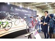 CYCLE MODE international 2019の写真1
