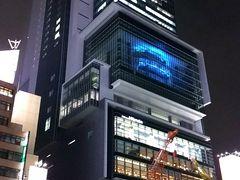 24位.渋谷ヒカリエ