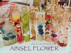 AINSELFLOWERの写真1