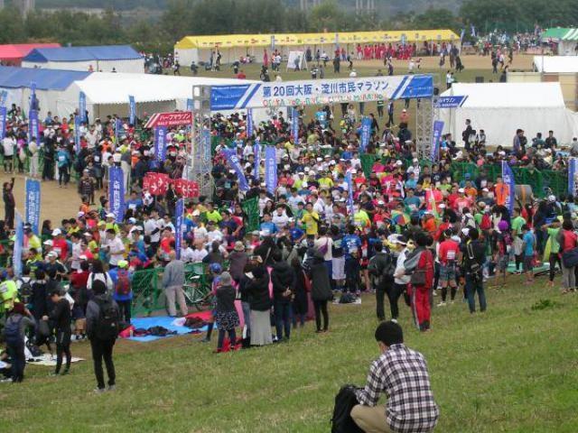 第21回大阪・淀川市民マラソン