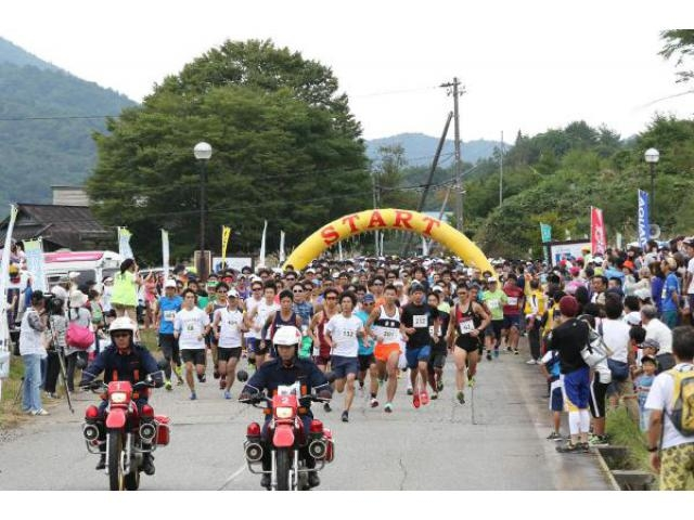 第19回山の村だいこんマラソン大会