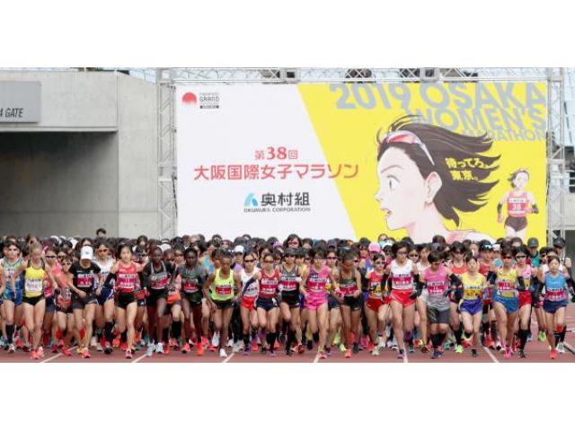 マラソン 大阪 国際 女子 大阪国際女子マラソン 男子ペースメーカーに反響