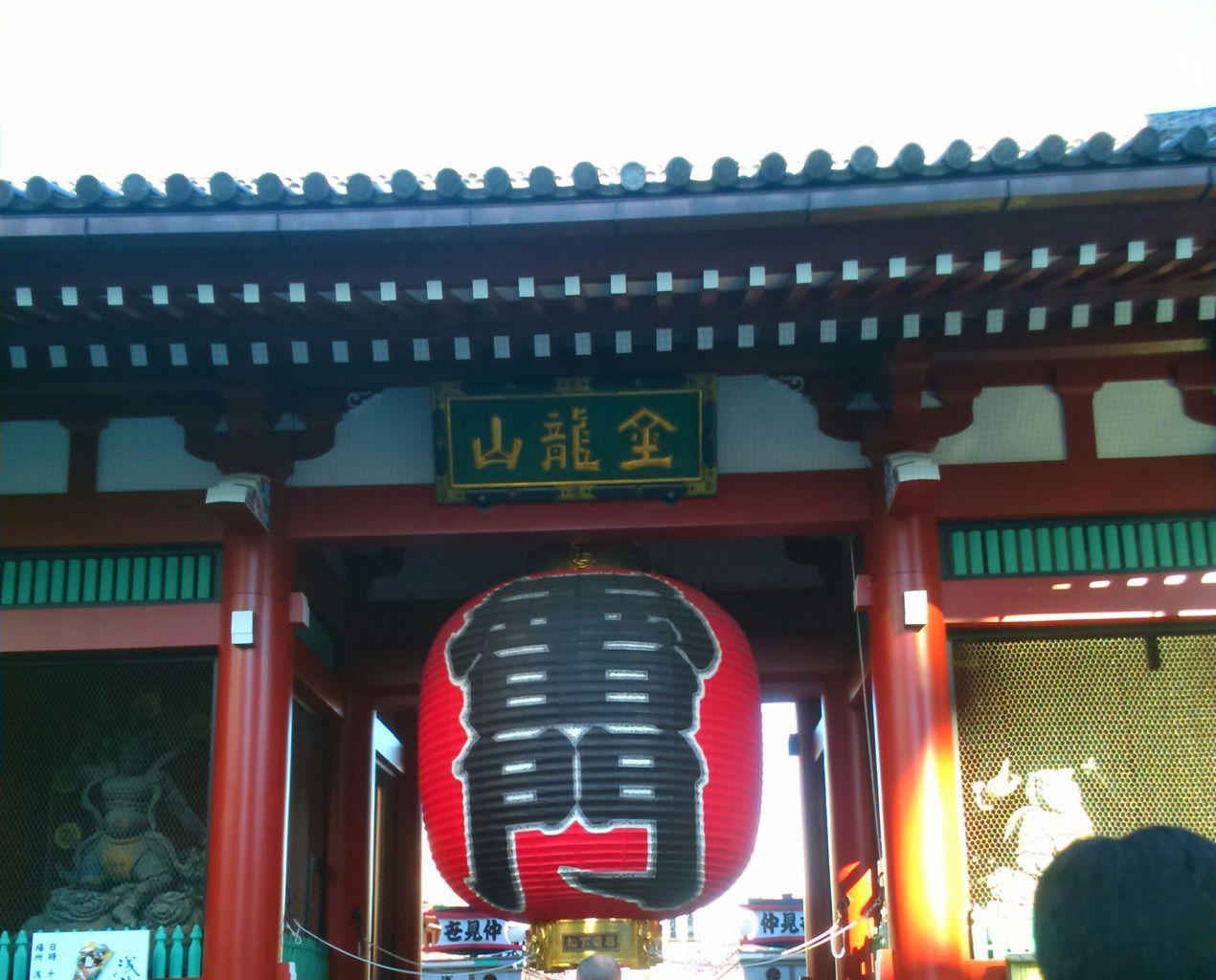 4 位 浅草寺