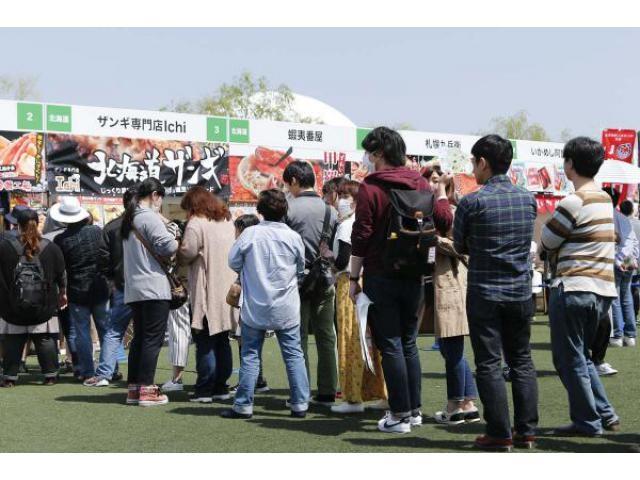 全日本うまいもの祭り
