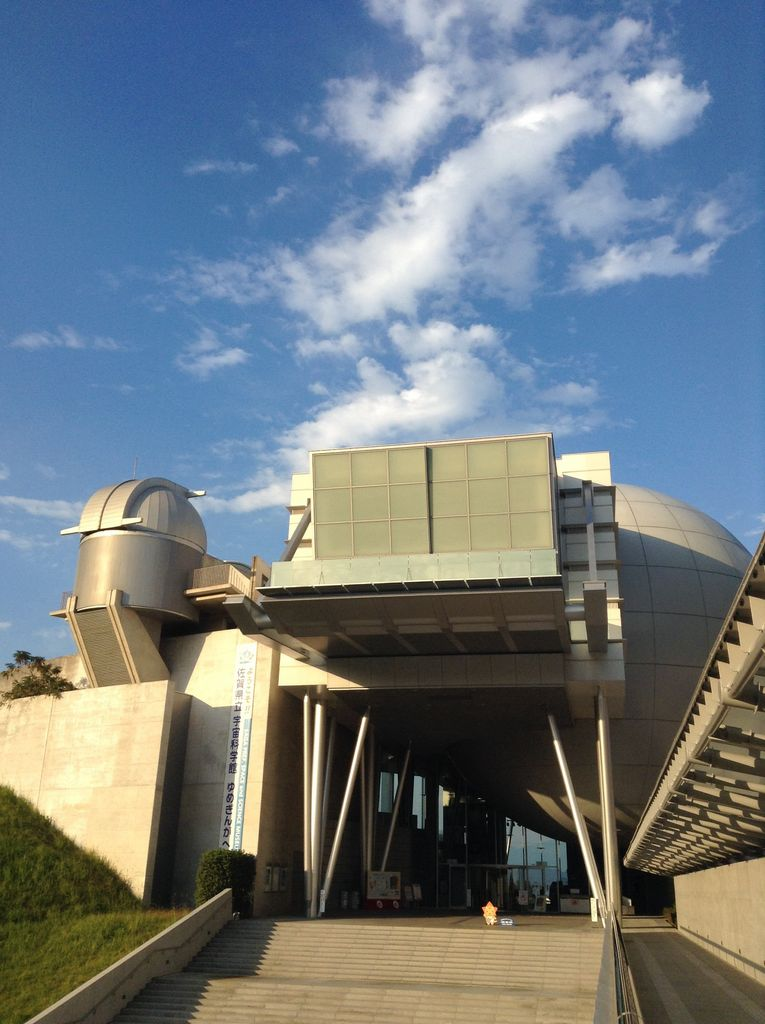佐賀県立宇宙科学館「ゆめぎんが」