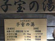 七沢温泉の写真1