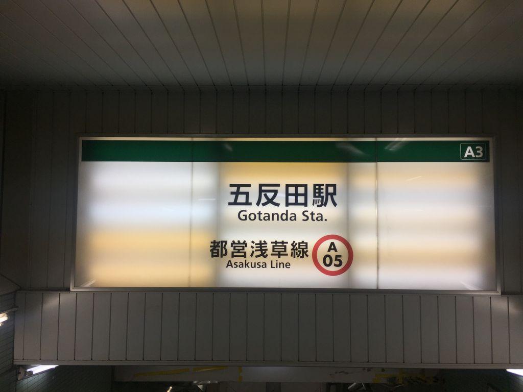 https://www.jalan.net/jalan/img/7/kuchikomi/4507/KXL/9fe37_0004507747_1.jpeg