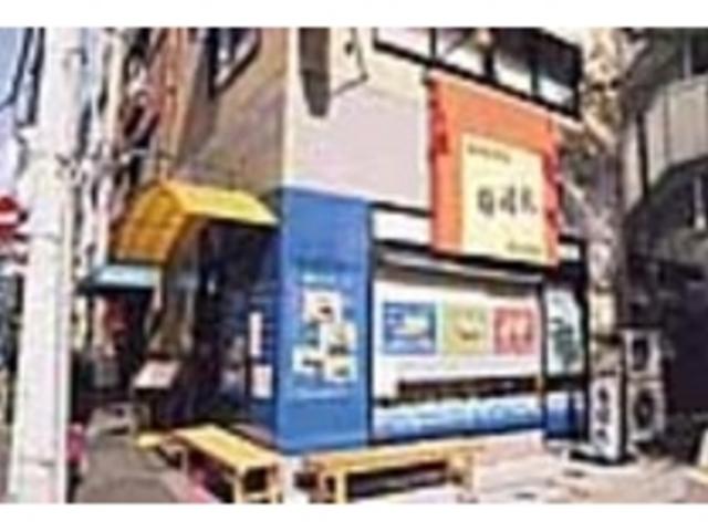 築地 すし大 (勝どき 寿司大) 本館>