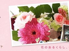 Flower Decorte ikuの写真1