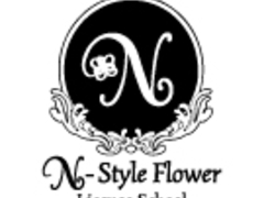 N-style Flower License School.の写真1