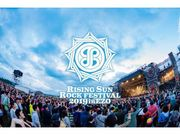 RISING SUN ROCK FESTIVAL 2019 in EZOの写真1