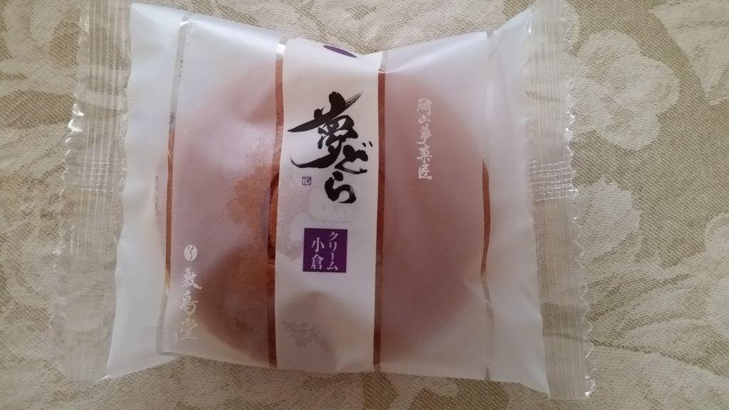 平井 店 堂 敷島
