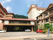 雲仙 観光 協会