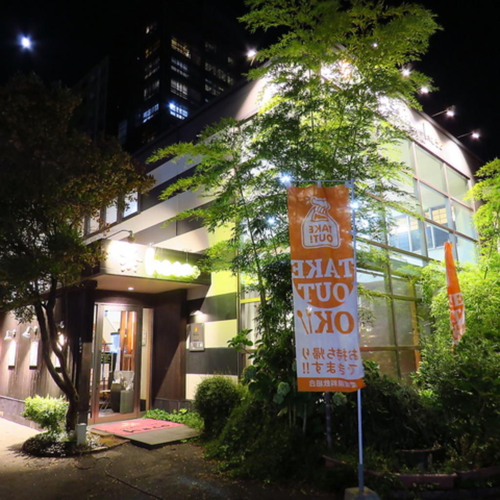 ハコ haco. 朝生田店 カフェ ダイニングバー