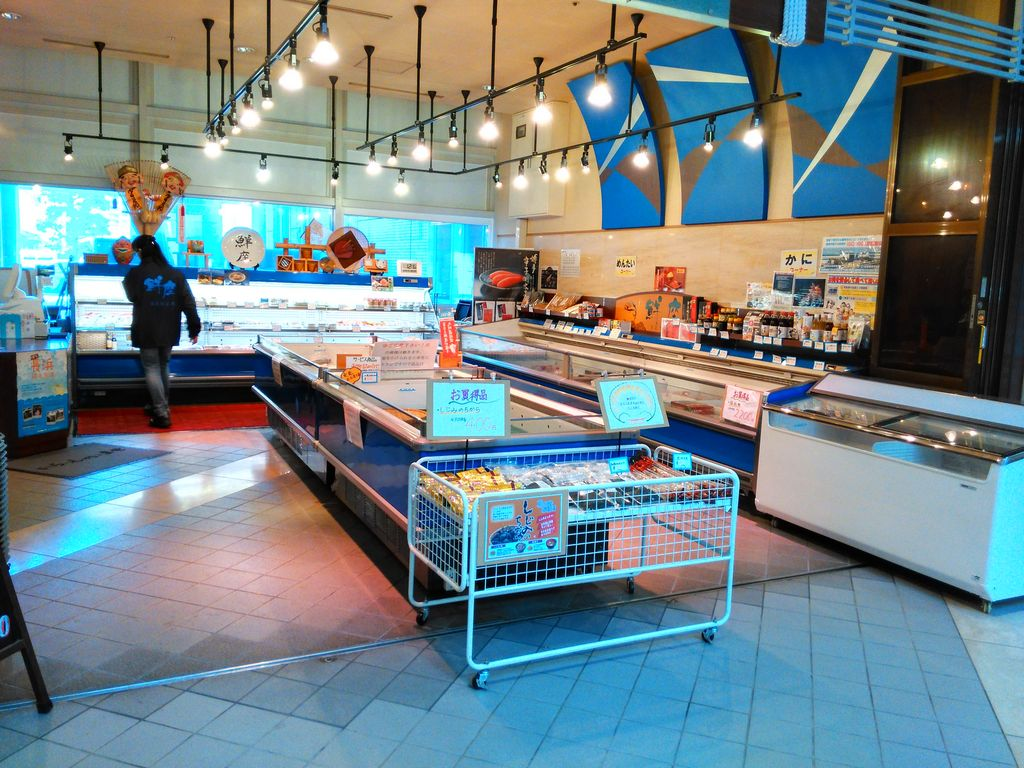 福岡市鮮魚市場市場会館